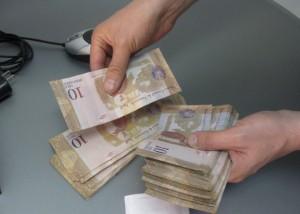 Gaceta Oficial 40157 Del Salario Minimo