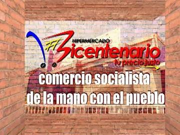 hipermercado-bicentenario-21