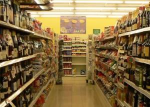 supermerca10mayo