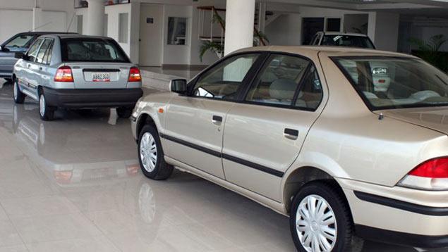 """Productiva Automotriz"""" a través del portal web www.mppi.gob.ve"""