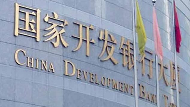 Banco de desarrollo de china instala oficina en venezuela for Oficina del banco de venezuela