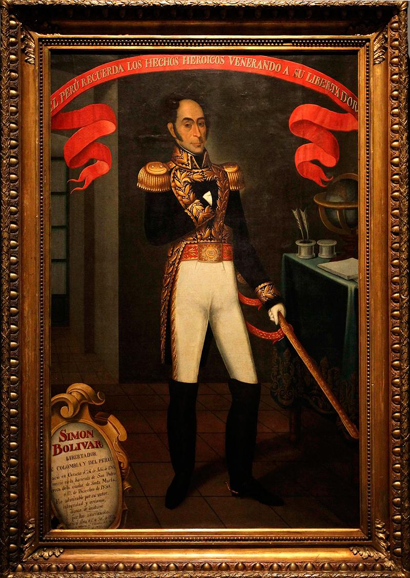 Retrato-o-Cuadro-de-Simon-Bolivar-Original-2