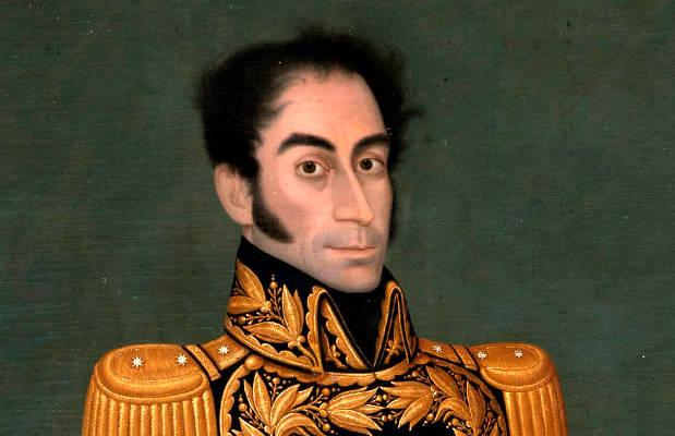 Simón_Bolívar_by_José_Gil_de_Castro lima