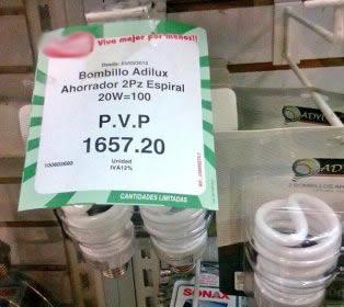 bombillo-ahorradores 2015