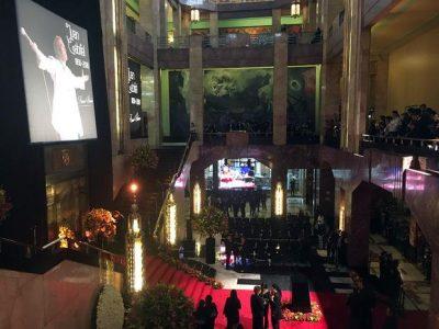 EPN reitera condolencias a la familia de Juan Gabriel