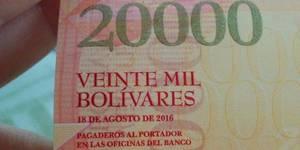 20000 Nuevos billetes tiene fecha de impresión de agosto 2016