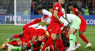Inglaterra Colombia Rusia 2018