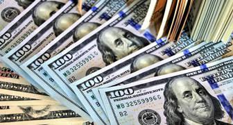 a cuanto amaneció el dolar