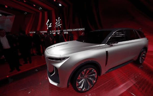 Automóvil concepto E115 de la marca FAW-Hongqi de procedencia china.