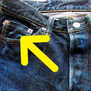 La marca Levis aclara para qué sirve el bolsillo pequeño del pantalón