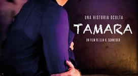 Tamara, la nueva película venezolana