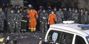 explosion china 2016