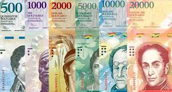 nuevos billetes bcv