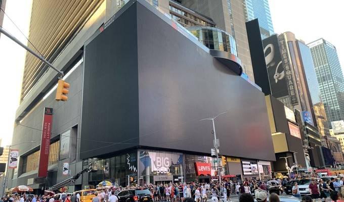 Apagón en Nueva York julio de 2019