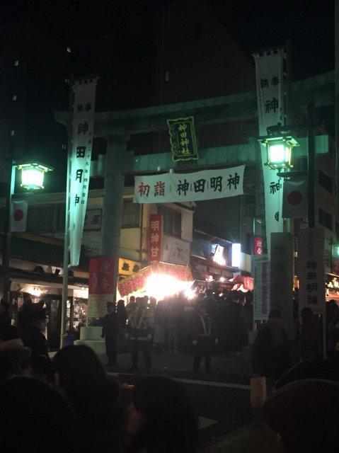 Año nuevo 2020 en Japón