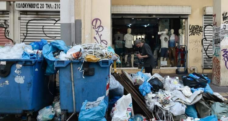 Basura en Grecia