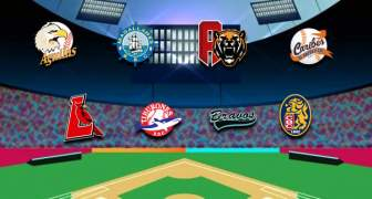 TABLA DE POSICIONES LVBP TEMPORADA REGULAR PLAYOFF FINAL