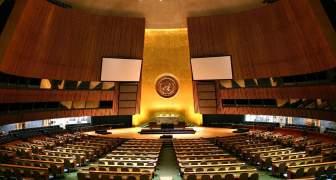 SEDE DE LAS NACIONES UNIDAS ONU