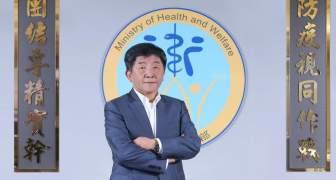 Seguridad sanitaria mundial un llamamiento a la inclusión de Taiwán